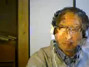 Chaturbate jpn11 record public show video