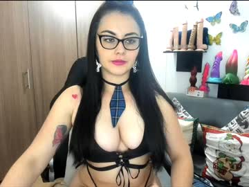 Chaturbate sofiadirtygrl private show from Chaturbate