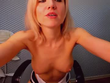 Chaturbate katrinhottt private show