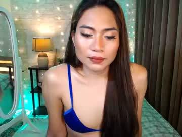 Chaturbate angela4cum video with dildo