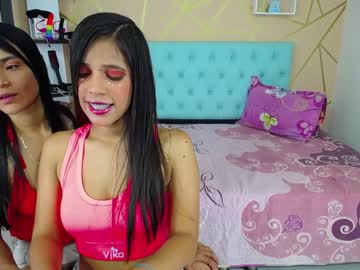 Chaturbate wildroses4you public webcam