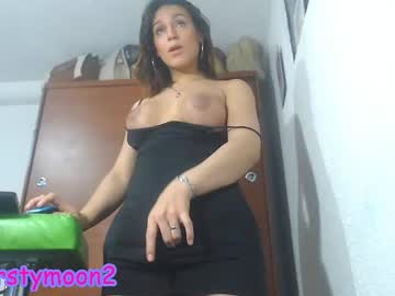 Chaturbate thirstymoon record webcam show