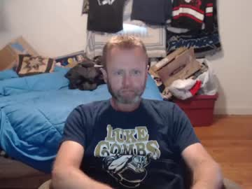 Chaturbate bigtimeuncfan show with toys from Chaturbate