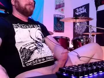 Chaturbate cockarsenal record private show from Chaturbate.com