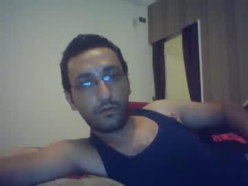 Chaturbate ahmedzeen5501 video with dildo