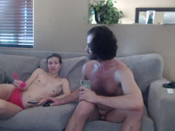 Chaturbate chiefandmissy private show from Chaturbate