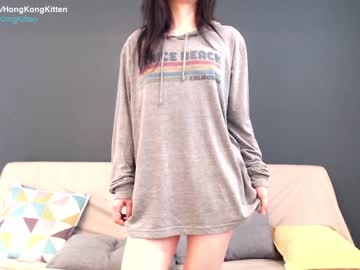Chaturbate hongkongkitten video with toys from Chaturbate