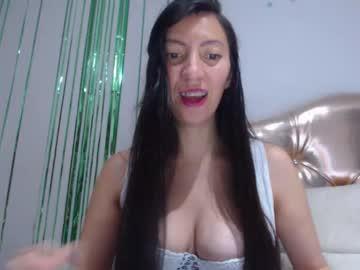 Chaturbate kayros69 chaturbate video with dildo