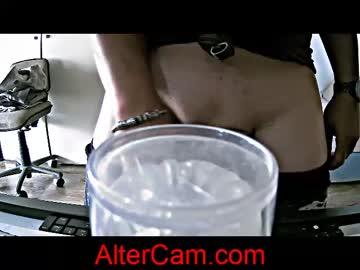 Chaturbate sbutter private webcam