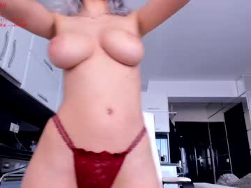 Chaturbate deea_hot99 record private XXX show from Chaturbate.com