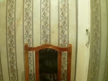 Chaturbate miss_tvister_19 chaturbate private XXX video