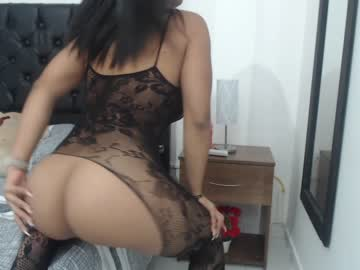 Chaturbate andreaacker private webcam from Chaturbate
