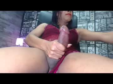 Chaturbate kira_monster_cock record video with dildo