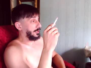 Chaturbate mariastanescu private XXX video