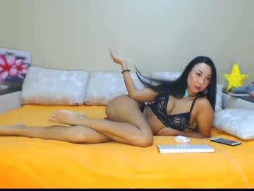 Chaturbate starfoxxxy1 private sex video from Chaturbate