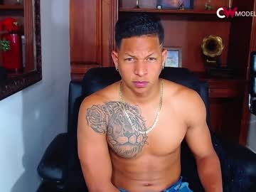 Chaturbate leny_rodriguez video with dildo