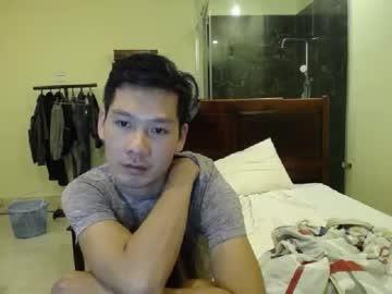 Chaturbate vietnamese23 video with dildo