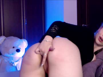 Chaturbate wet_lana show with toys
