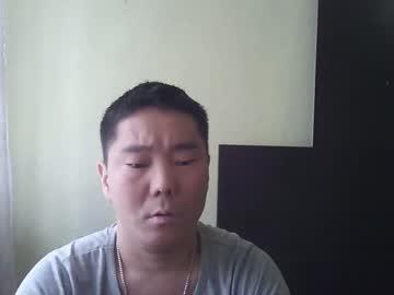 Chaturbate cherry799 record public webcam video from Chaturbate.com