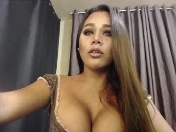 Chaturbate girl_in_ur_dreams record cam video