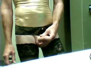Chaturbate pantysatingirl record private XXX video