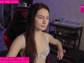 Chaturbate sweet_faverline record video with dildo