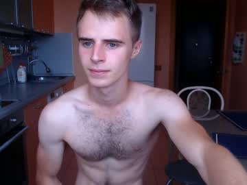 Chaturbate georges_place chaturbate private XXX video
