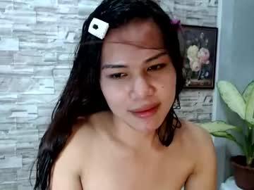 Chaturbate love69cumforyouxx record public webcam video