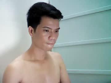 Chaturbate seriousasian nude record