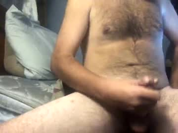 Chaturbate natiboy26 record video with dildo from Chaturbate.com