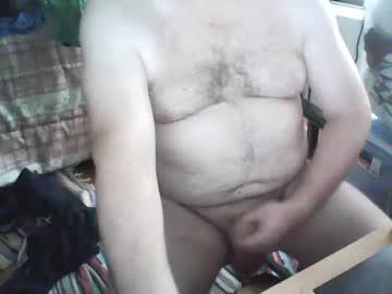Chaturbate andreuba private webcam