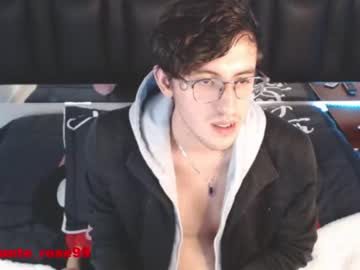 Chaturbate danterose_ record video with toys from Chaturbate.com