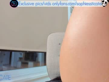 Chaturbate sophiesticate record private show from Chaturbate