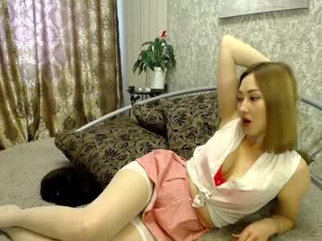 Chaturbate _fire_birt_ record private show video