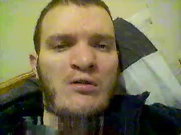 Chaturbate alah22 private XXX video