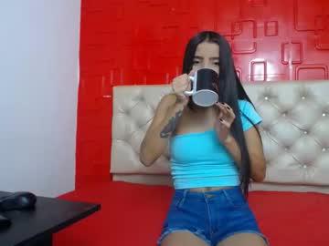 Chaturbate samy_cute_18 webcam video