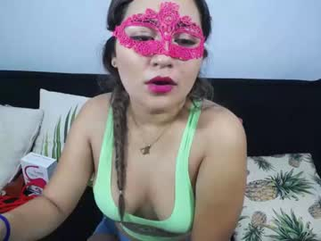 Chaturbate ana_ross record video from Chaturbate.com