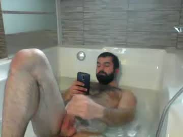 Chaturbate antho63730 public webcam video from Chaturbate.com