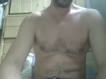 Chaturbate 9inchdirtychat record private show