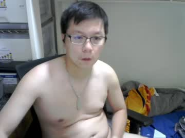 Chaturbate ming1163 record cam video from Chaturbate
