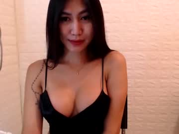 Chaturbate urpinayflavorxxx video with toys from Chaturbate