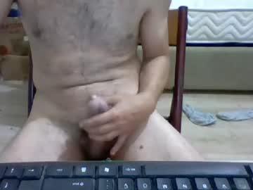 Chaturbate archer84 chaturbate nude
