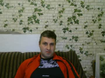 Chaturbate ericboy32 chaturbate private webcam