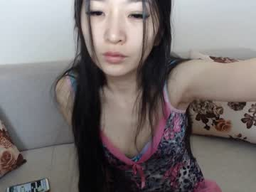 Chaturbate asagold blowjob show from Chaturbate.com