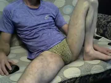 Chaturbate terrywind private webcam from Chaturbate.com