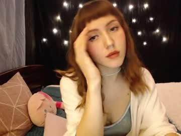 Chaturbate yoursweetnectar chaturbate video with dildo