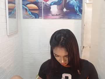 Chaturbate yourwildestdreamxx chaturbate private XXX video