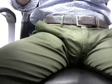 Chaturbate officelush show with toys from Chaturbate