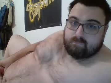 Chaturbate gatzu86 video with toys from Chaturbate.com