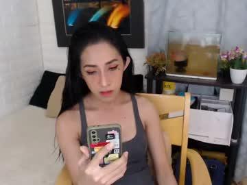 Chaturbate urpinay_dreamgirl public webcam video